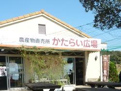 あぐりの丘04-2