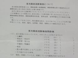 大学病院04-2