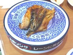くら寿司02-5