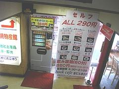 バスターミナル01