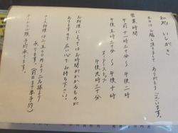 いしがき02-3