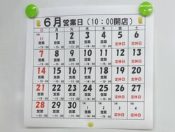 ひよこ食堂01-5