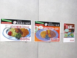 Aコープレストラン長崎01-2