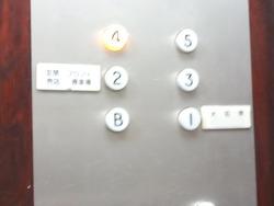 有明ホテル01-5