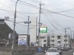 業務用スーパー琴海店01