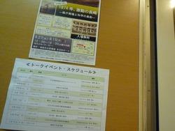 市立図書館02-4