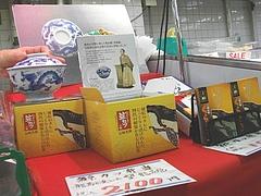 県産品0409-くらさき02