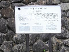 長崎街道02-2