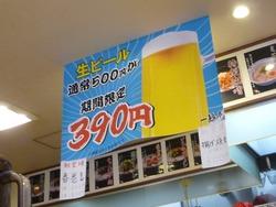 一麺亭築町01-4