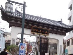 広馬場02