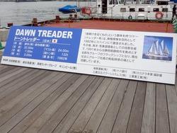 帆船まつり02-5