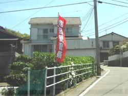 準提観音01
