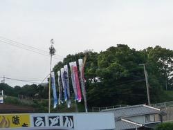 佐賀から04-3
