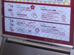かもめ広場01-2