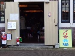 オランダ村04