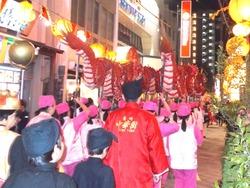 龍踊パレード02