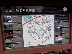 円融寺庭園01-2