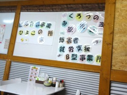ひよこ食堂01-8
