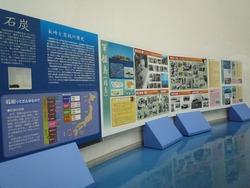 大波止ターミナル02-1-2
