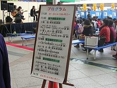 タツマキ02