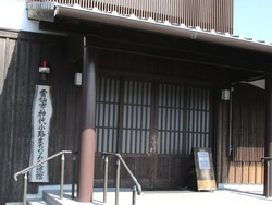 鍋島邸01-2