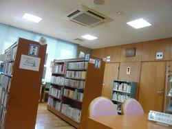 永井記念館02-5