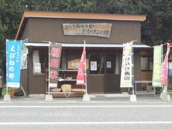 萱瀬02-3