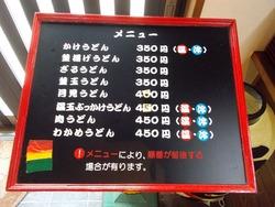 伊王島・がく02-2