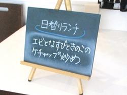 七彩キッチン01-4