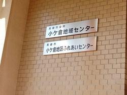 小ヶ倉01-3