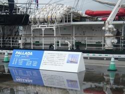 帆船まつり04-1-2