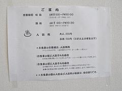 小浜・吉長06