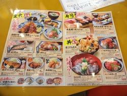大庄水産01-6
