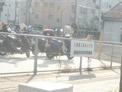 元船町01-4