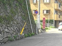 左近稲荷神社0