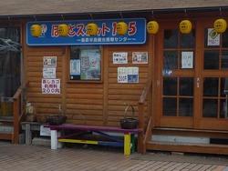 小浜01-5