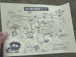 鬼木棚田01-5