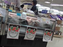 小樽物産展01-7