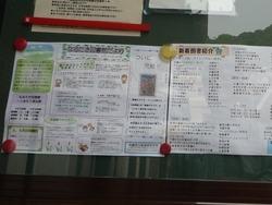 鳴滝高校02-4