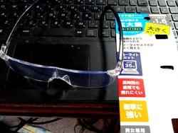 眼鏡型ルーペ01-2