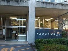 県立図書館02