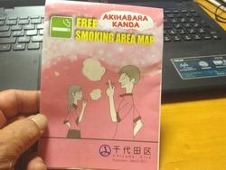 喫煙01-1