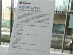 長崎県美術館01-8