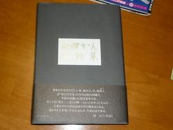 時津図書館02-3