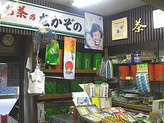 恵美須市場03