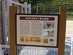本河内03-4