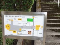 富松神社01-3