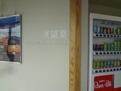 長崎県庁新庁舎04