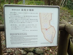 牧島03-5