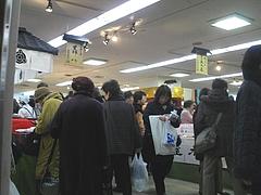浜屋加賀02-1